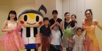 【10/6】You Tube「音浴じかん」チャンネル 出演者募集!